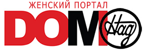 DomoHag  — женский портал